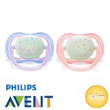 Philips Avent Ultra Air Night, symétrique, silicone