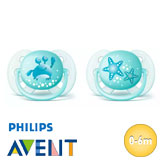 Philips Avent Ultra Soft, symétrique, silicone